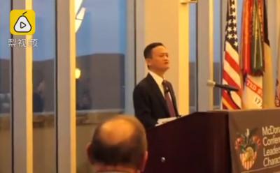 馬雲出席美國西點軍校「大談領導力」