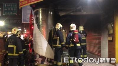 大樓騎樓遭縱火 住戶助警逮惡嫌