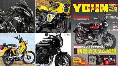 東京摩托車展最迷人的5部改裝車