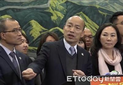 港媒:韓國瑜正拆除民進黨為兩岸設置的圍牆