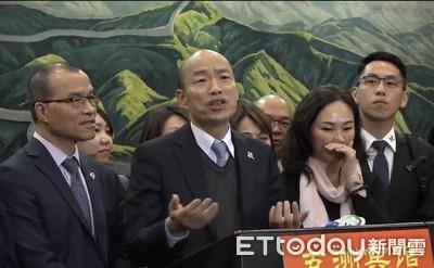 韓國瑜被當「一國兩制」樣板 高嘉瑜:誤會?