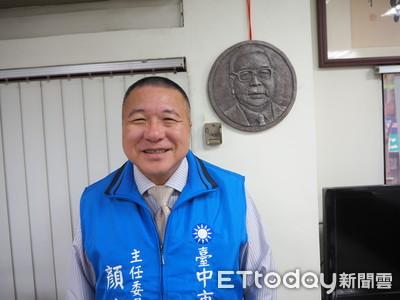 台中立委選戰 國民黨採233策略