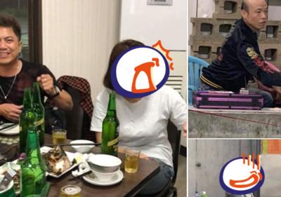 他釣蝦場捕獲野生「蔡柯韓」!
