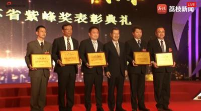 第二屆紫峰獎25日頒獎 30間台企獲表揚