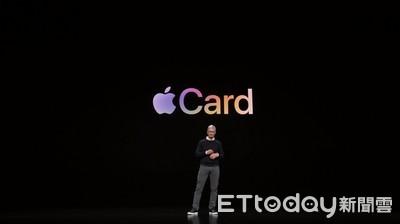 美銀高管:Apple Card並無新意