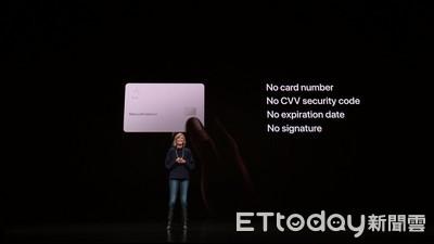 蘋果也要推信用卡 Apple Card為你打造健全金流生活