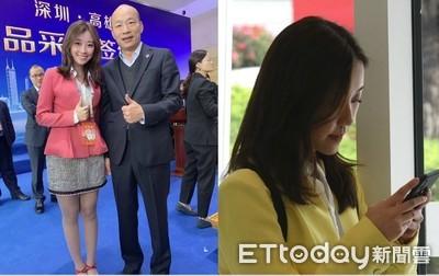 深圳甜美女記者屢破關 韓國瑜失守