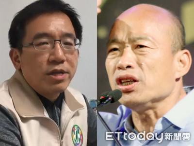 陳致中怒批被韓國瑜 「表面賣農漁產實際賣台灣」