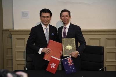 加強貿易往來!香港與澳洲簽2大協定