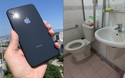 iPhone XR掉馬桶 他10分鐘撈起