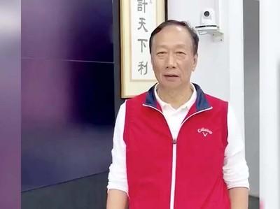 朱學恒:一千份雞排賭郭台銘不選總統