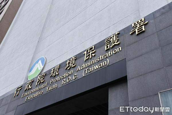環團要求蘇貞昌兌現「無煤承諾」 環保署:空氣品質已逐年好轉