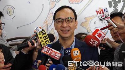 朱立倫籲公開朱吳會展現團結 國民黨不同意