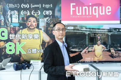 亞太電信攜手Funique迎接5G「VR直播」時代