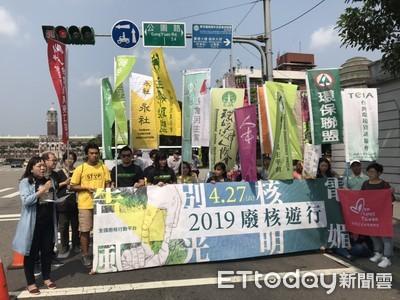 反核方被激到!4月27日北高遊行反核電