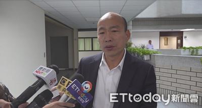 訪陸報告 韓國瑜同意:我坦蕩蕩
