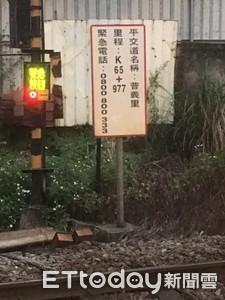 男子臥軌遭輾斃 台鐵延遲近2小時