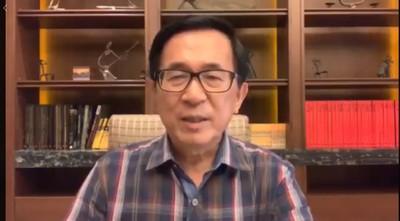 陳水扁曾提兩岸軍事互信維護台海和平