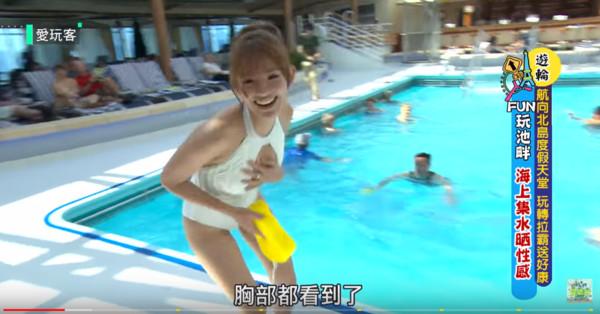 她上《玩很大》走光! 「被后制恶搞」宪哥看不下去:人家是女生耶 - ETtoday 新闻云 -d3990538