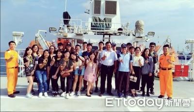 暑期「徜徉菊島、體驗海巡」