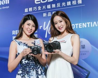 Canon EOS RP好攝「鑑」真章