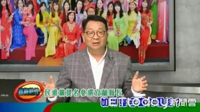陳歐珀選立委 爆誠信風波
