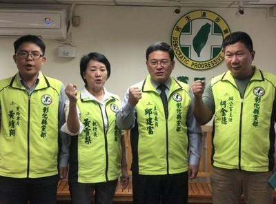 完成初選登記 第1選區陳、黃爭出線