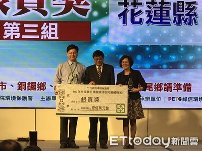 資收績優表揚 花蓮獲銀質獎得百萬獎金