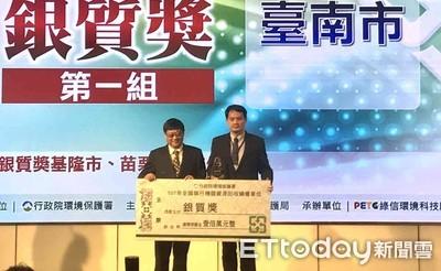 全國資源回收考核 台南連續9年獲獎