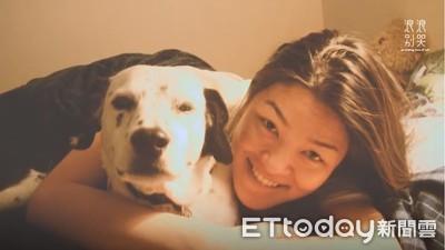 忘不了愛犬離世!她熬過傷痛勇敢再愛