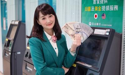 哈日族把握機會!日圓匯價創超過1年新低 趁0.27字頭換起來
