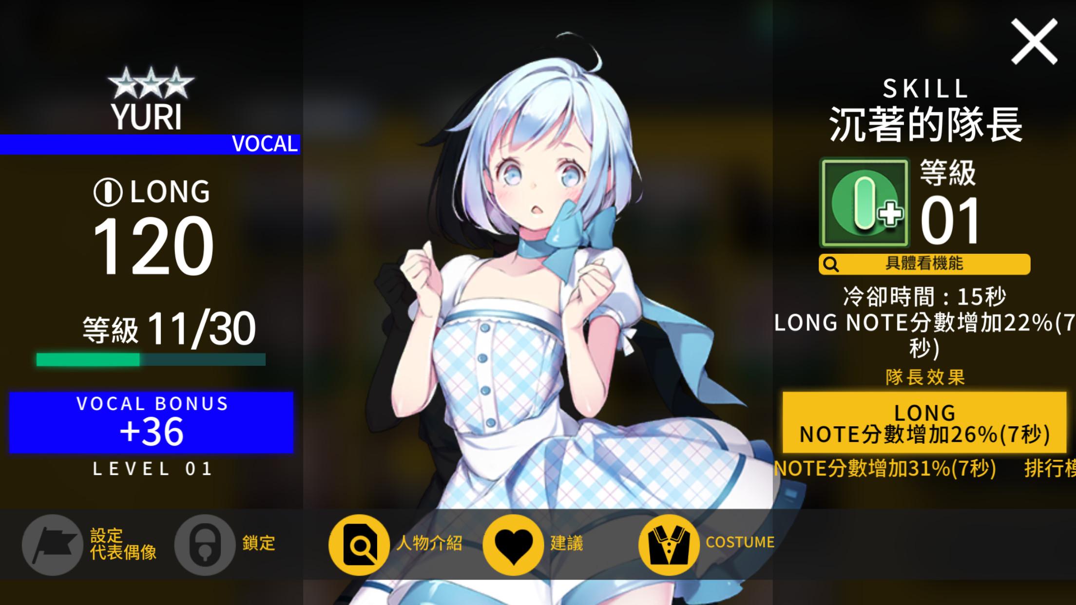 ▲韓國高品質音樂節奏遊戲《TAPSONIC TOP》 。(圖/KIKI提供)