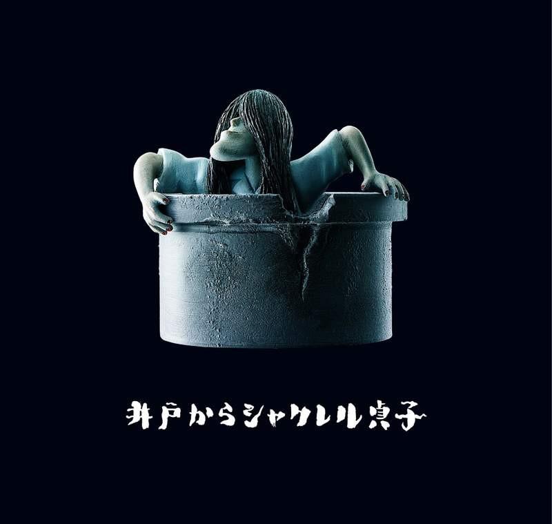 大檸檬用圖(圖/翻攝自映画.com)