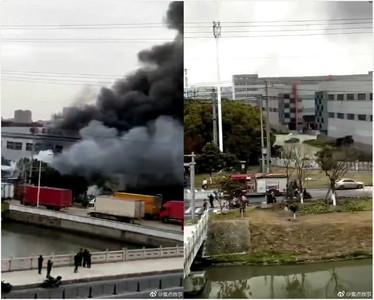 影/台商「江蘇昆山工廠」突爆炸起火! 釀7死1重傷