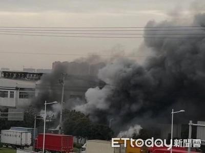 「鎂合金碎屑」惹禍!台資漢鼎精密爆炸釀7死
