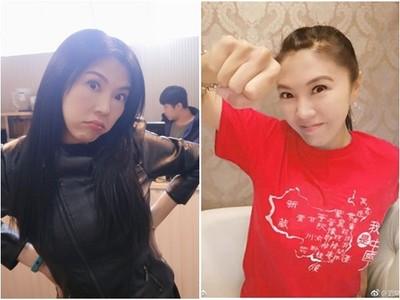 劉樂妍罵導演「王八蛋」 公然侮辱起訴