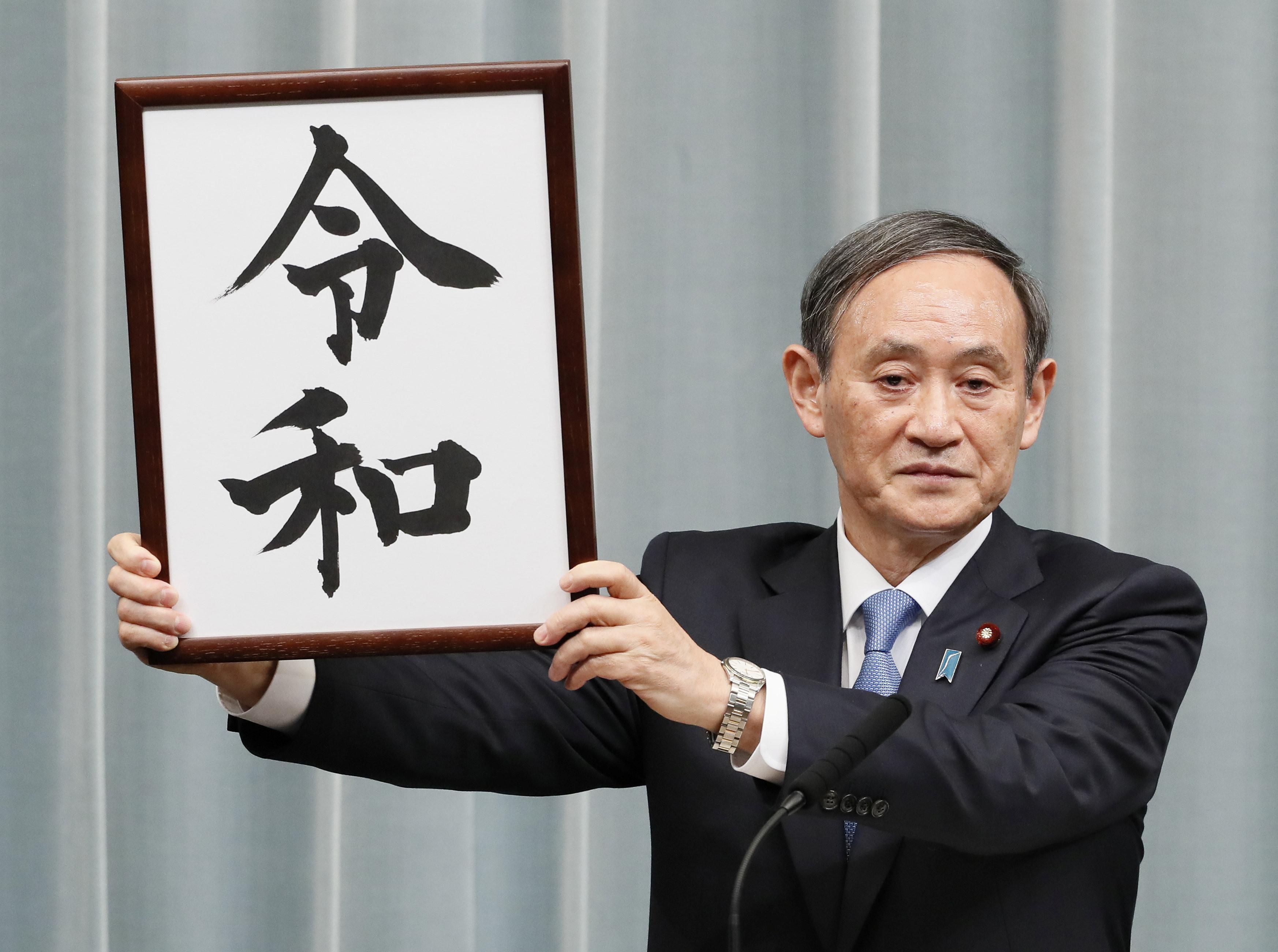 ▲▼日本新年號「令和」,官房長官菅義偉。(圖/路透社)
