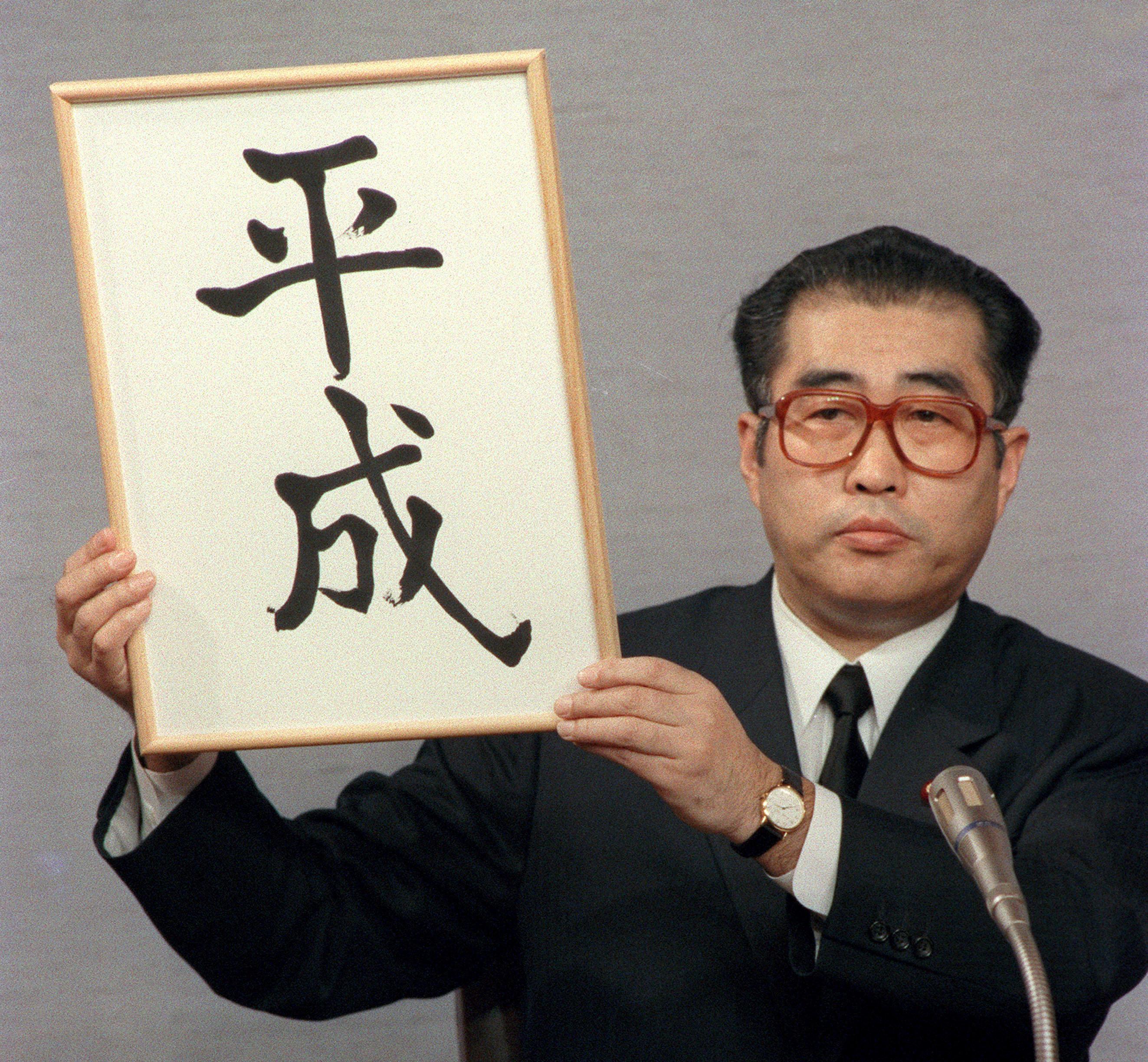 平成天皇(圖/路透)