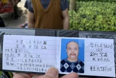 路邊遇臨檢!他淡定掏出「DIY手繪駕照」