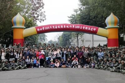 特戰行軍20天跨6縣市行走500公里