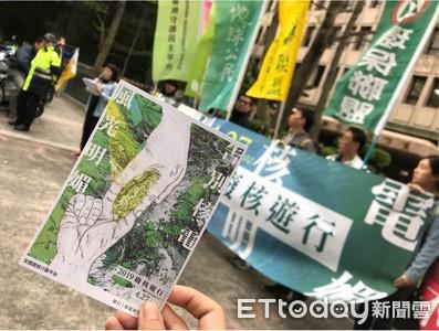 「反核廢」公投第一階段2800份送中選會