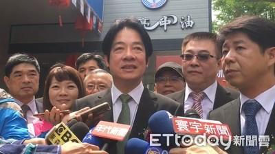 賴清德:韓「反一國兩制」說法要一致