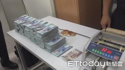 運鈔員挪用1337萬 業務侵占起訴