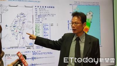 氣象局:2周內恐有規模4↑餘震