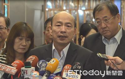 吳韓會延期 韓國瑜無意願參加黨內總統初選