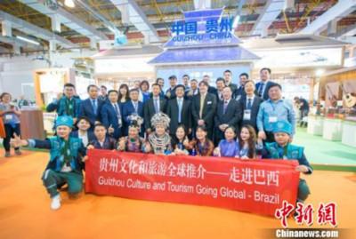 中關村國際青年創業平台揭牌
