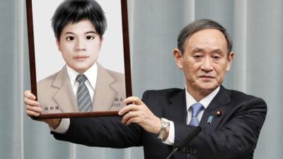 你看過這個人嗎?日本「新元號」梗圖大全,改圖通通改起來