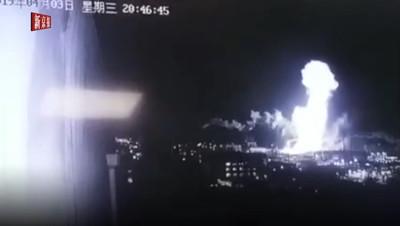 江蘇泰興化工廠爆炸