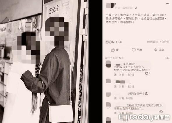 ▲台南市發生一名張姓家長闖入校園動私刑,處理學生衝突事件,校方已向台南市警方報案提告,警方將依涉嫌妨害公務、妨害自由等罪嫌偵辦。(圖/翻攝自臉書爆料公社)