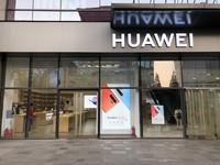 Google終止部分業務 華為:中國市場不受影響!有能力繼續使用Android